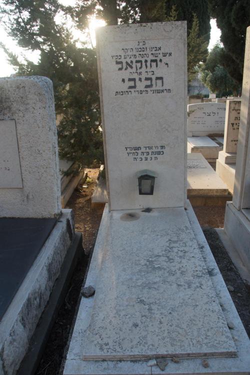 יחזקאל חביבי [ביבי] (שורה יא'- 26)