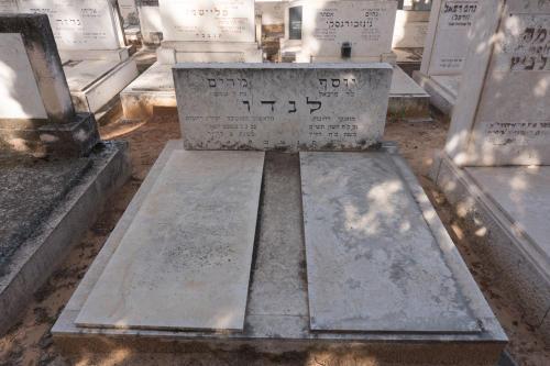 יוסף לנדו (שורה יד'- 10)