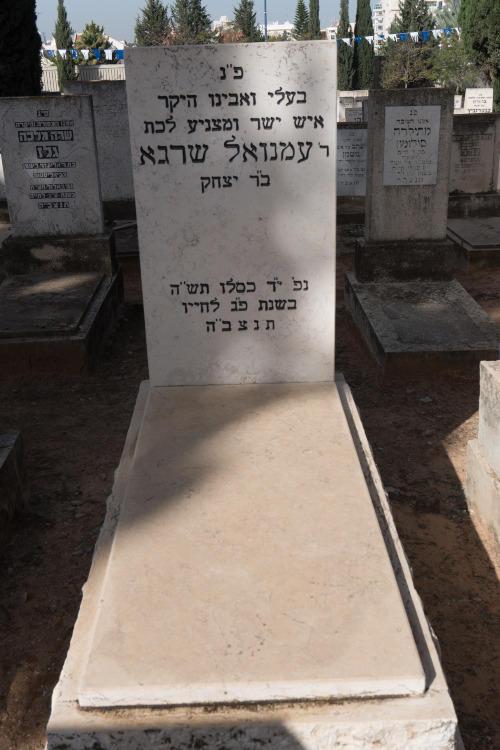 עמנואל שרגא (שורה יד'- 30)