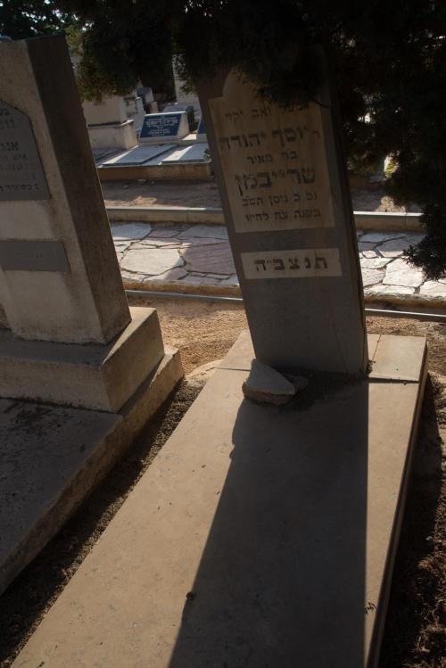 יוסף יהודה שרייבמן (שורה טז'-41)