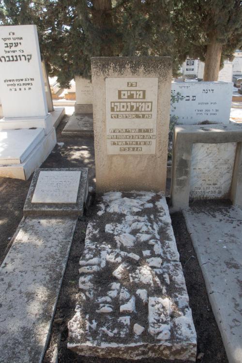 מרים סמילנסקי (שורה יח'- 36)