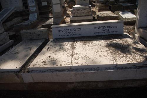 יצחק הבר-שיים (שורה כו'- 50)