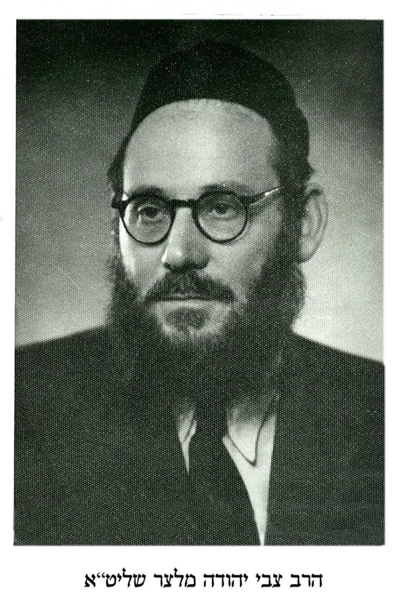 הרב צבי יהודה מלצר