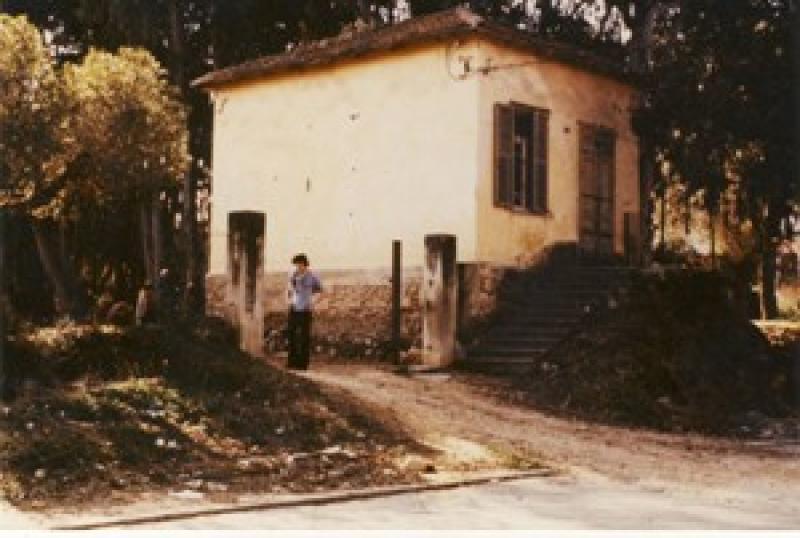 ביתן השומרים