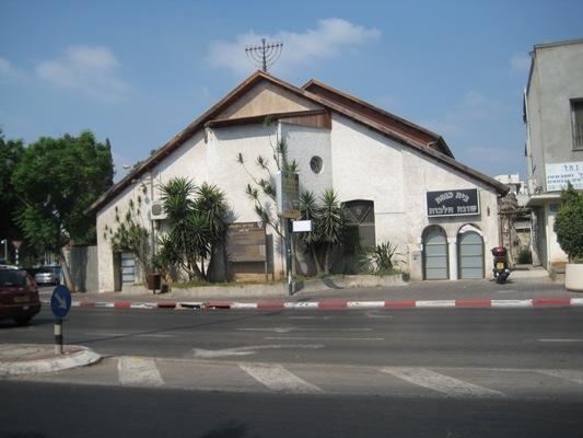 בית הכנסת שונה הלכות