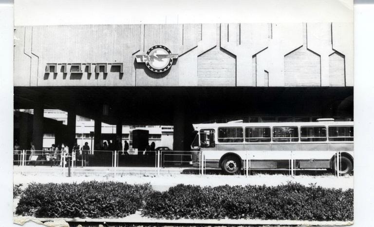 התחנה המרכזית ברחוב ביל