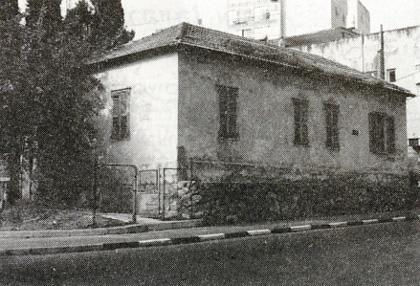 בית אהרון אייזנברג