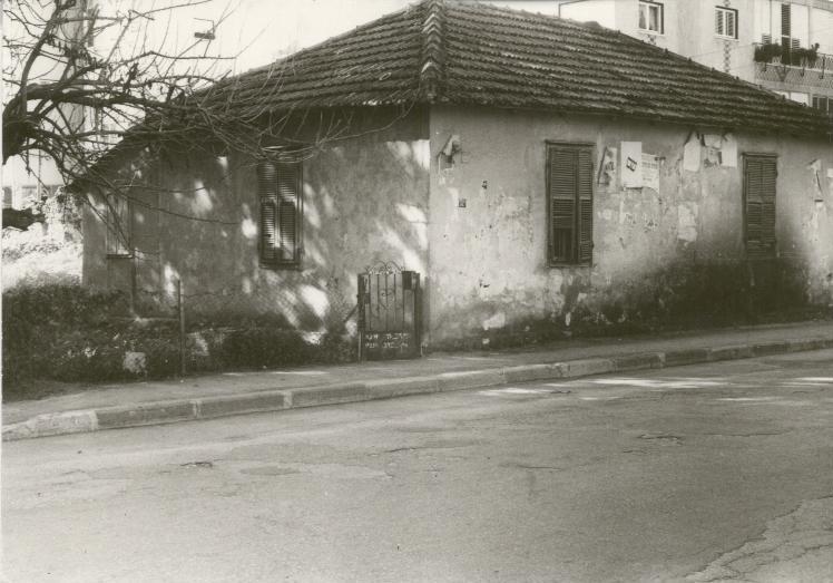 בית זלמן אייזנברג