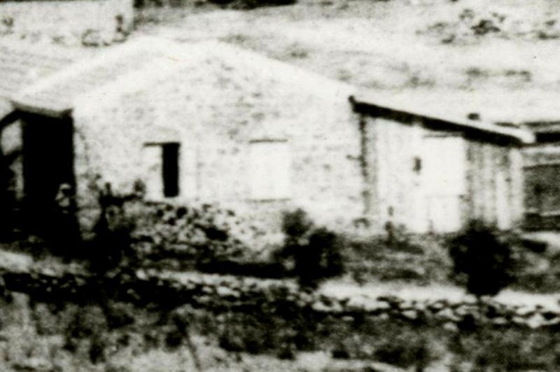 בית קנטרוביץ'