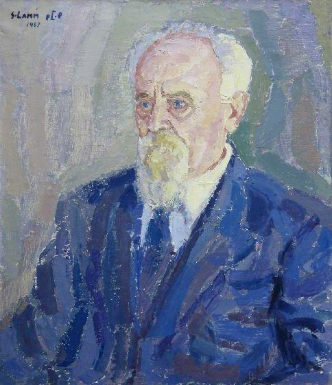 שמואל לם (1905- 1994)
