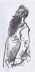 ליפקין האב
