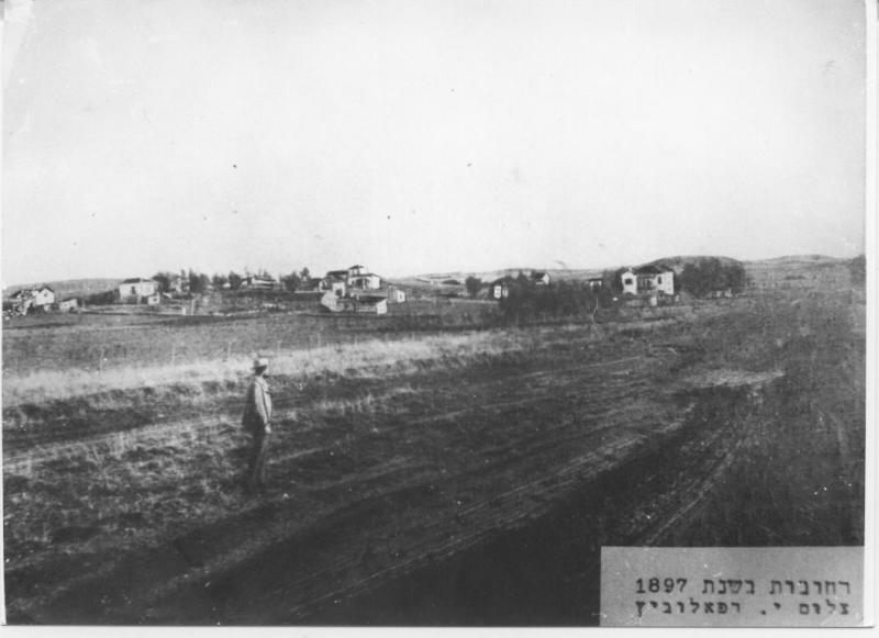 בתי המושבה 1897