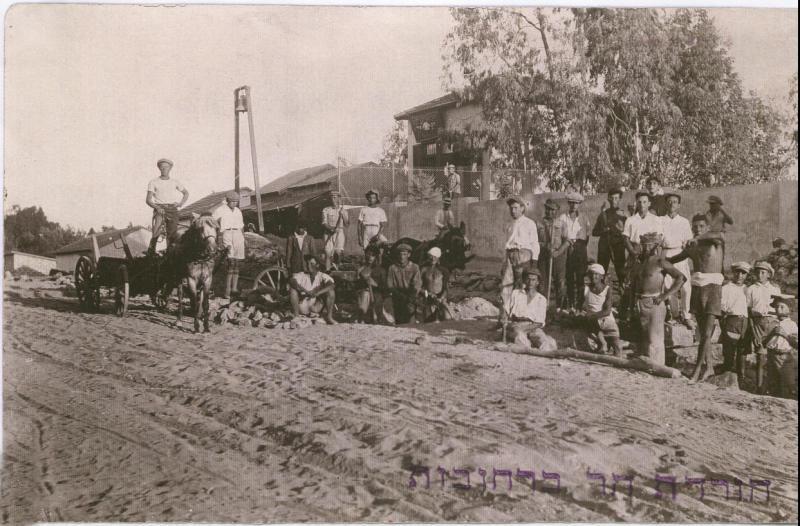 פעמון המושבה, 1926