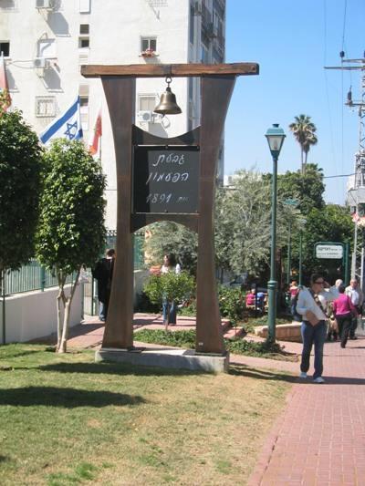 הפעמון המשוחזר, 2005