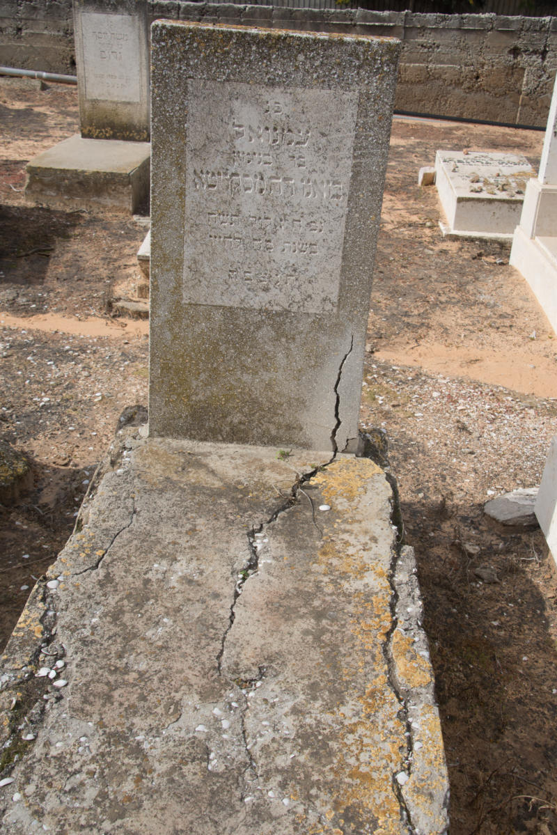 עמנואל בואנו דה מוסקויטא (שורה ג'-41) ✎