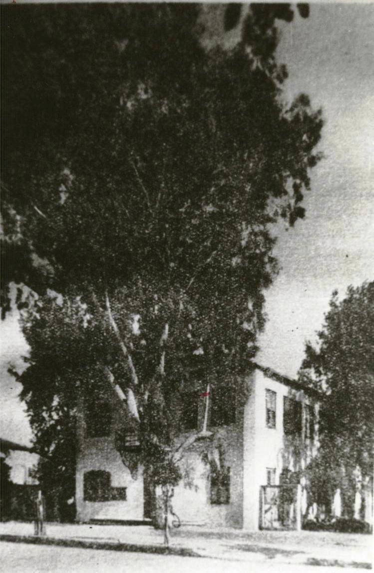 בית המועצה