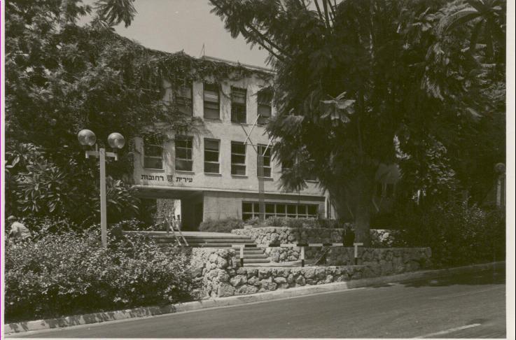 בניין העירייה הקודם - רחוב גלוסקין