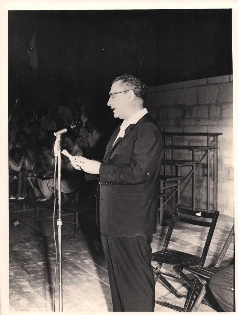 יצחק כ``ץ (2011-1911)