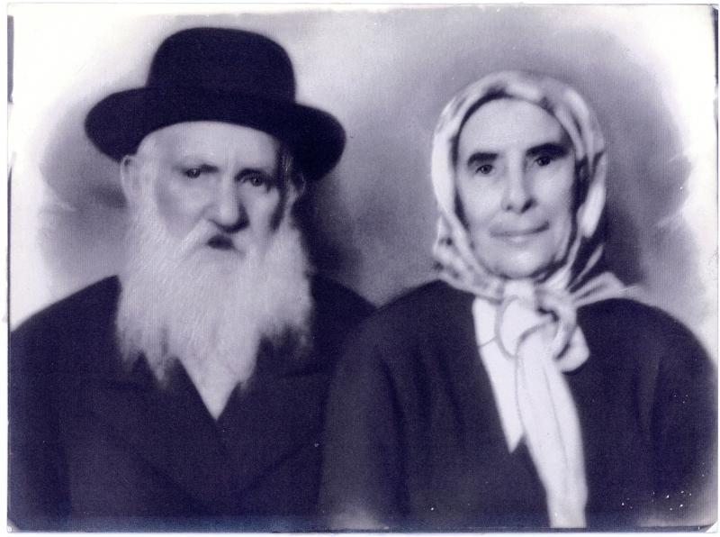 שרה ויעקב רופמן