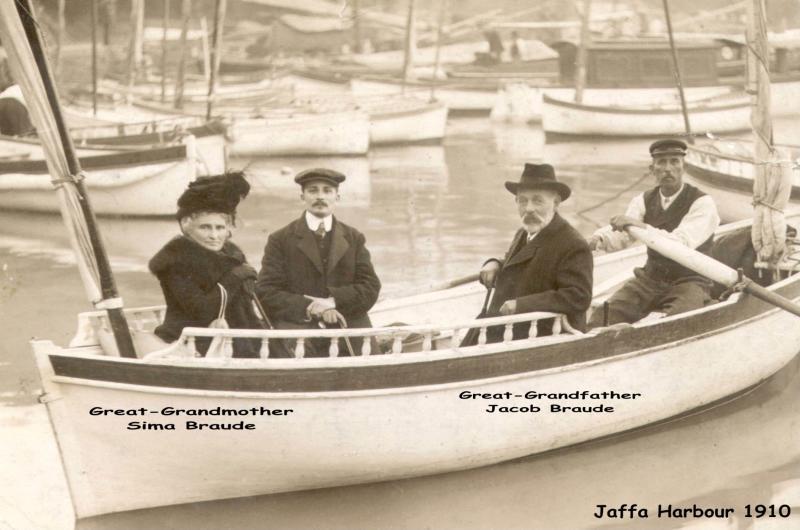 משפחת ברוידא בנמל יפו