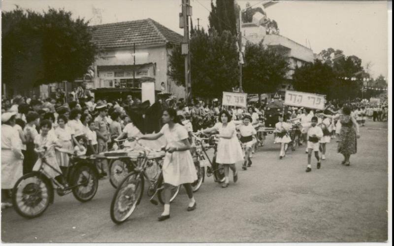 תהלוכת חג ההדר 1961
